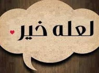 محتاجة دكتور نفساني لحالة اكتئاب عن تجربه في القاهرة ؟