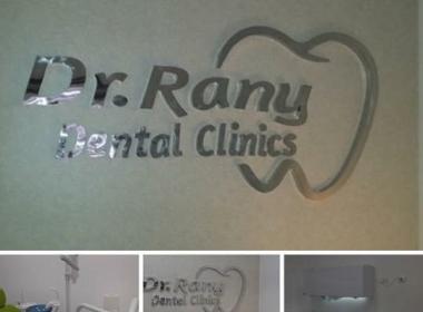 رأيكم في دكتور محمد قطامش تخصص الفك والأسنان ؟