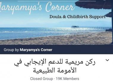 عايزة دكتور نسا وتوليد كويس في مصر الجديدة