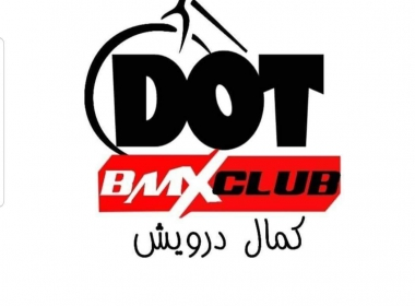 حد يعرف محل بيع العجل او الدراجات ومستلزمات في القاهرة
