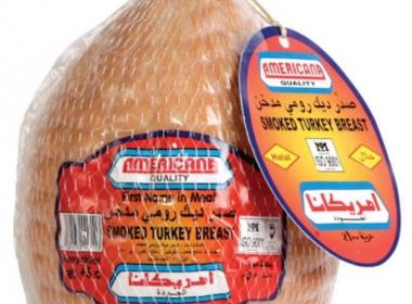 عايز نوع لانشون يكون مصنوع من لحم بلدي ويكون صحي