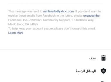 ازاي ارجع اكونت فيس بوك اتقفل