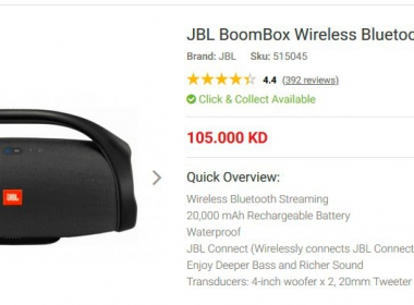رأيكم في سماعات JBL BOOMBOX 2