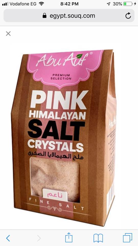 حد جرب استبدل الملح العادي بملح الهيمالايا لصحاب الضغط العالي