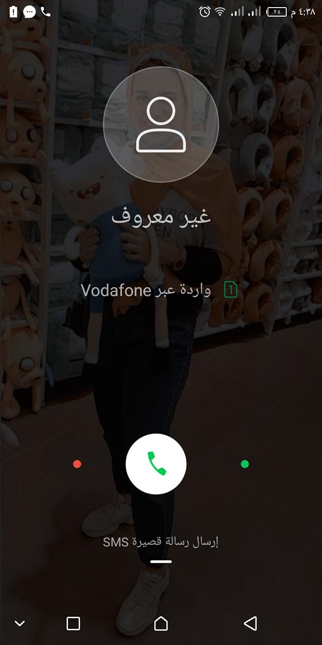 اتصال من رقم مجهول - غير معروف