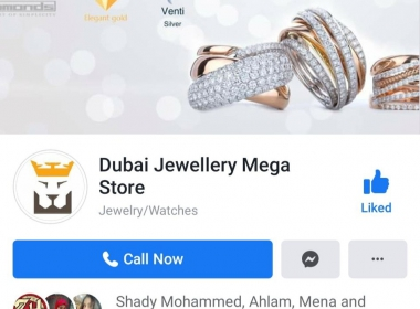 حد جرب يشتري من محل Dubai Jewellery Mega Store